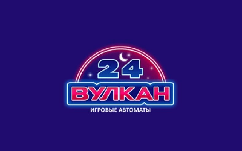 http://inpenza.ru/wp-content/uploads/2020/06/24vulkanlogo-788x492-1.jpg